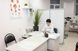 Клиника Формула здоровья, фото №2