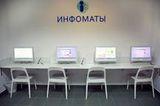 Клиника Клиника Нуриевых, фото №2