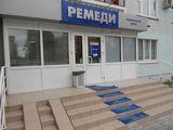 Клиника Ремеди, фото №1