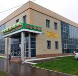 Клиника Айболит, фото №7
