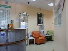 Клиника , фото №9
