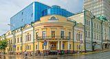 Клиника АВА-Казань, фото №1