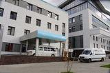 Клиника Городская поликлиника №4 Студенческая, фото №1