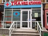 Клиника TIAMED CLINIC, фото №2
