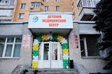 Клиника Азбука Здоровья, фото №1