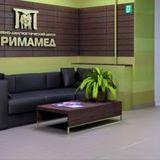 Клиника Примамед, фото №7