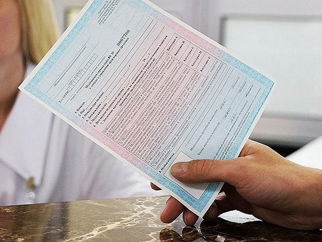 В 10 поликлинике можно пройти медосмотр на водительское удостоверение казань